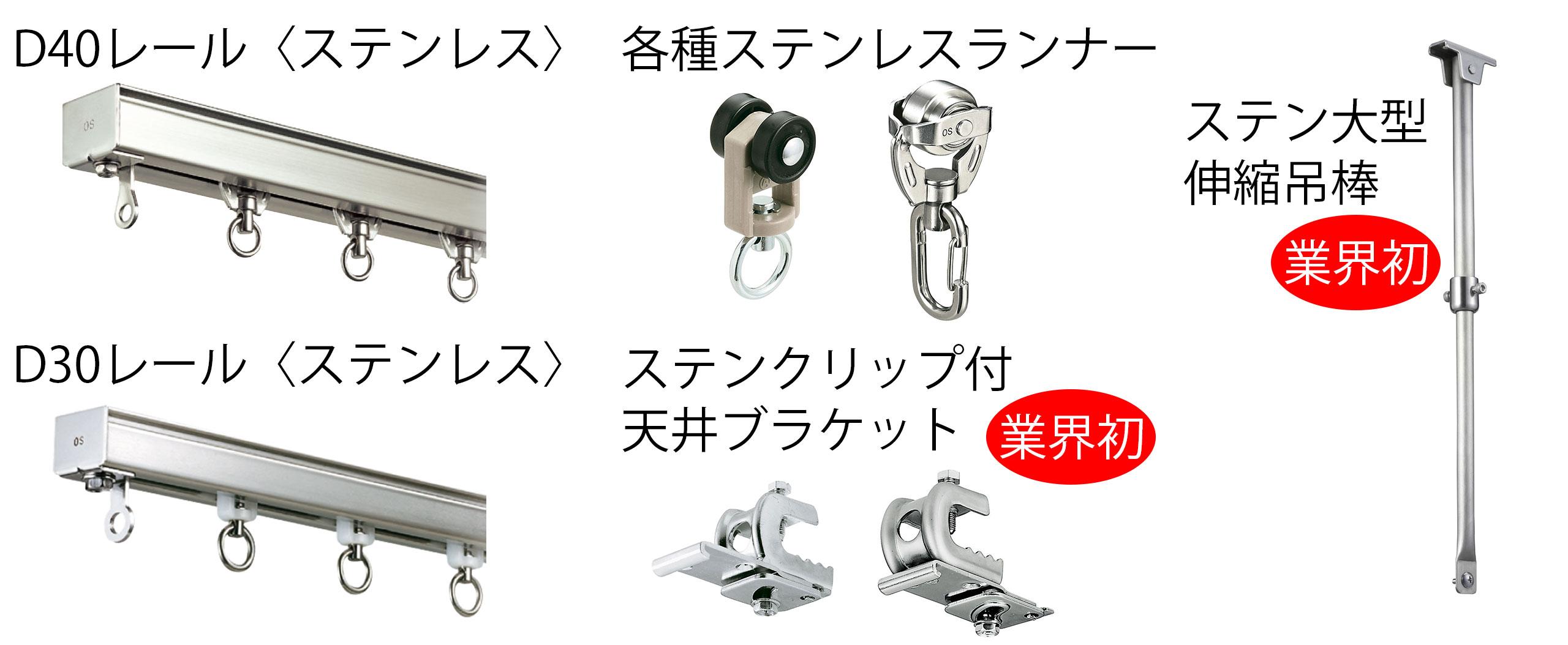 各種ステンレス製品 SUS304