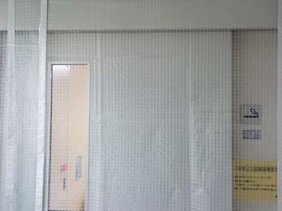 喫煙所・休憩所用間仕切りカーテン