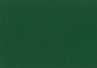 パワーカバーシートタイプ ダークグリーン生地画像
