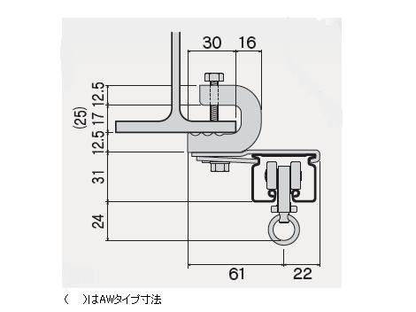 D40 クリップ付天井ブラケット Aタイプの寸法図-3