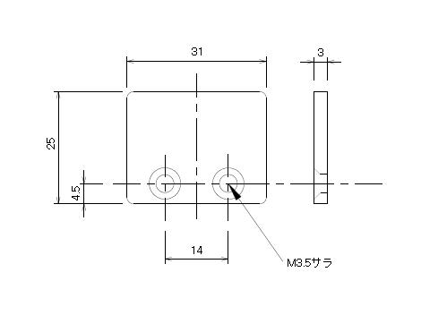 D30 アルミキャッププレートの寸法図-1