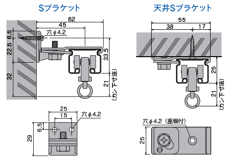 D30 アルミレールブラック 2mの寸法図-2