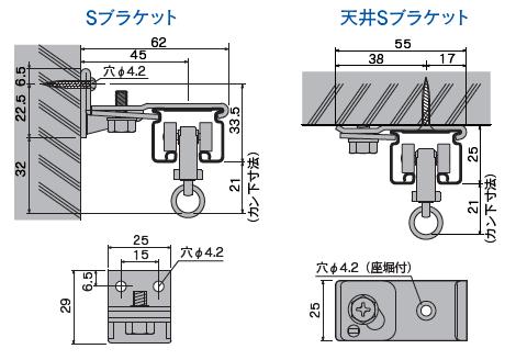 D30 天井Sブラケットブラックの寸法図-2