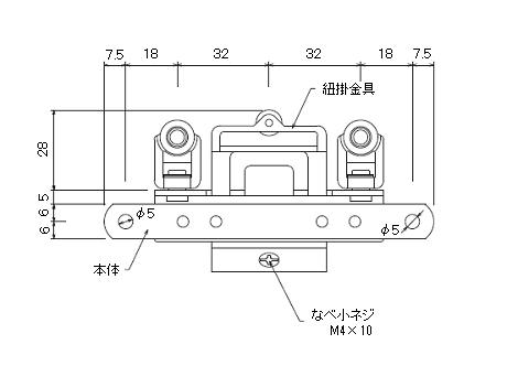 D30 先導車の寸法図-2