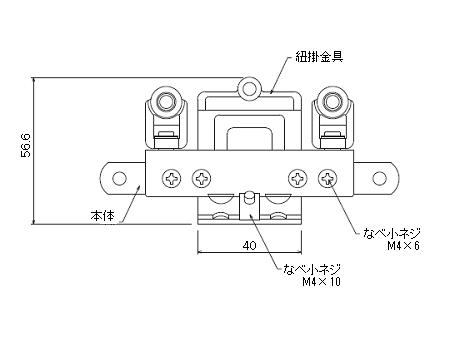 D30 先導車の寸法図-3