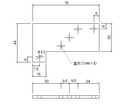D30 天井Sブラケット下地プレートの寸法図-1