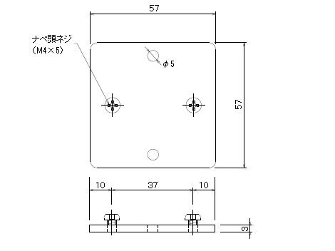 D30 伸縮吊棒下地プレートの寸法図