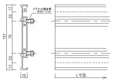 ベースプレートの寸法図