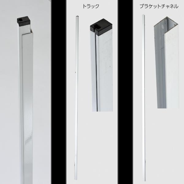 Ziptrakロールスクリーンシステム標準製品仕様のイメージ-2