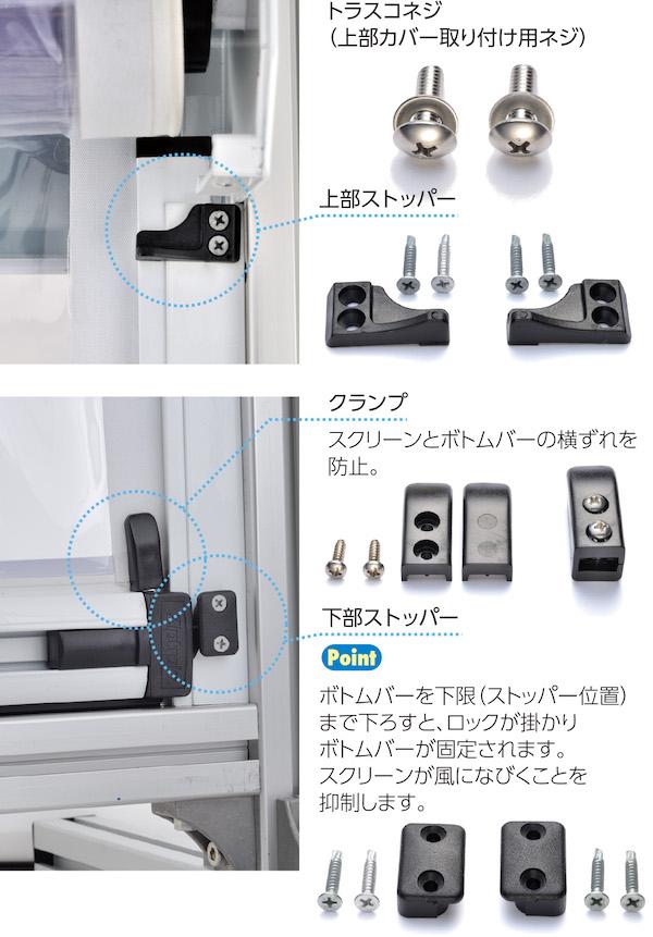 Ziptrakロールスクリーンシステム標準製品仕様のイメージ-3