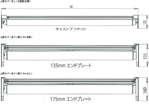 Ziptrak寸法図-上面
