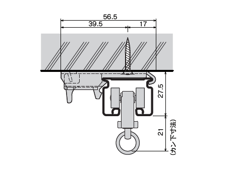 D30 ワンタッチ天井Sブラケットの寸法図-2