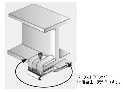 D30 クリップ付天井ブラケット ビスタイプの寸法図-4