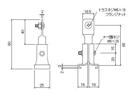 D30 伸縮吊棒爪の寸法図
