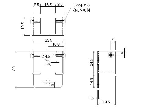 D30 間仕切用壁付ソケットNの寸法図-1