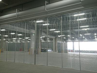 倉庫・物流センター用カーテン